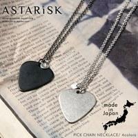 ASTARISK/日本製ピックチェーンネックレス