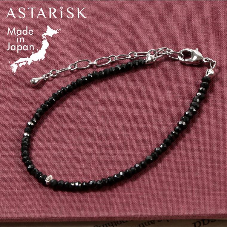 ASTARISK/日本製ブラックスピネルブレスレット
