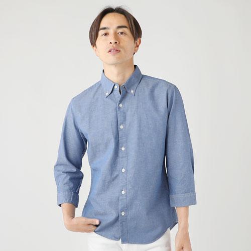 日本製シャーリングボタンダウン7分袖シャツ