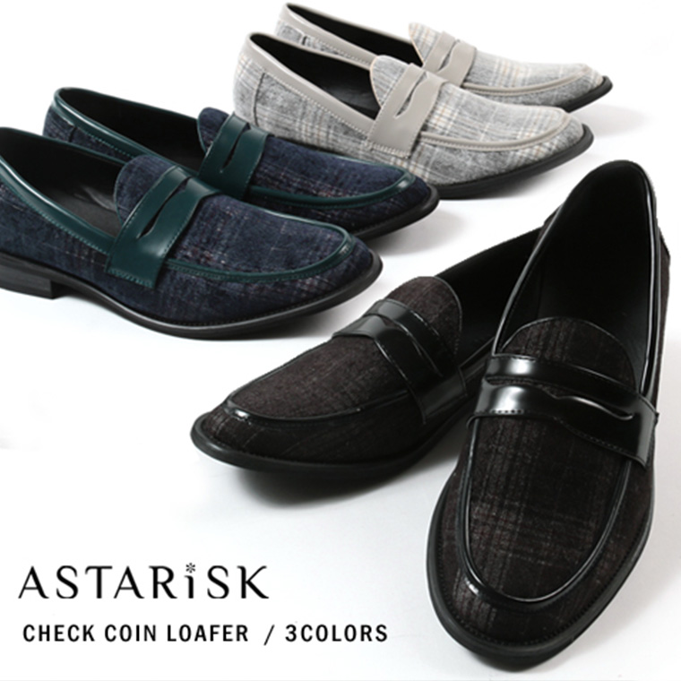 ASTARISK/切り替えチェックコインローファー