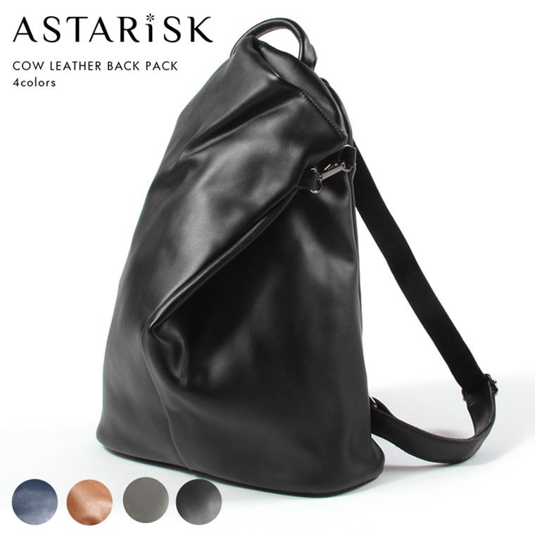 ASTARISK/レザー変形リュックサック