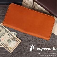 esperanto/NEW YORK ラウンド長財布