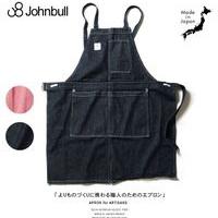 Johnbull/日本製ライトオンスデニムエプロン