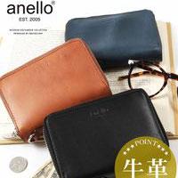 anello/牛床革シンプルラウンド折り財布