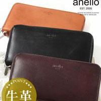 anello/床革シンプルラウンド長財布