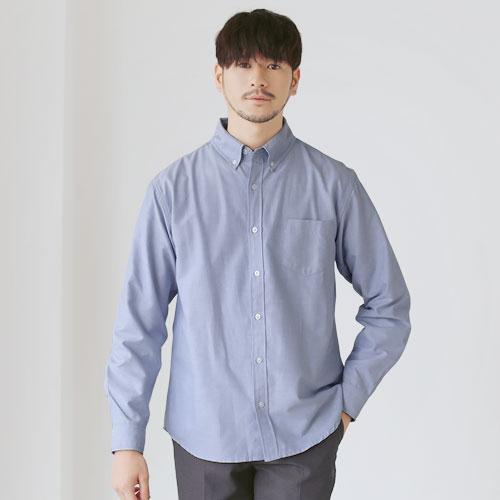 ボタンダウンオックスフォードストレッチシャツ