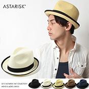 ASTARISK/パイピングハット