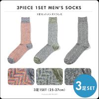 ASTARISK/メンズ靴下3足セット