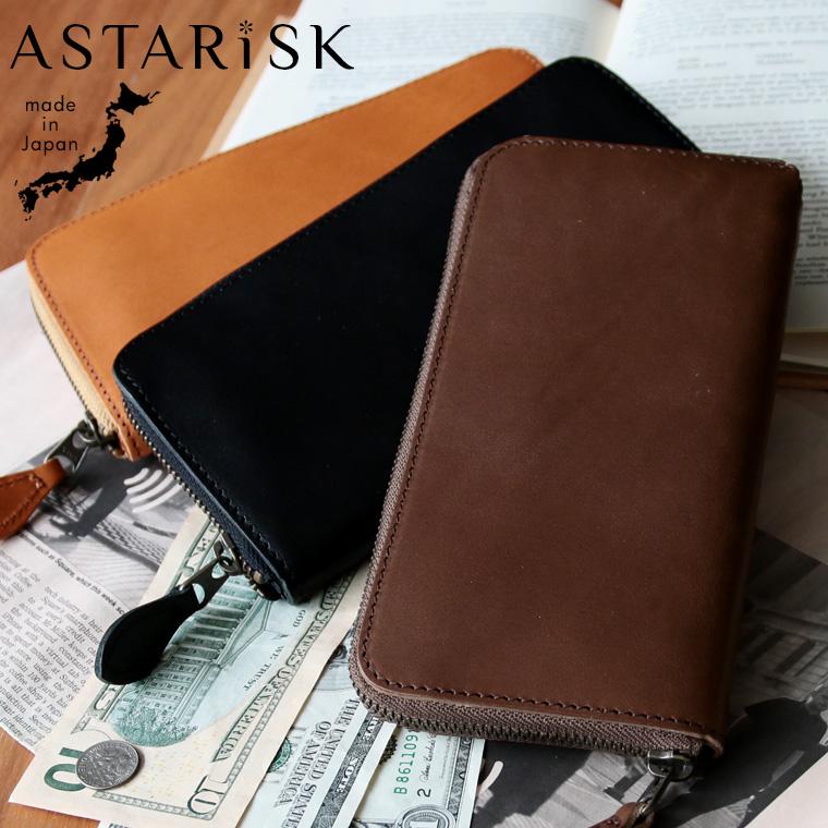 ASTARISK+/日本製栃木レザーラウンドジップロングウォレット