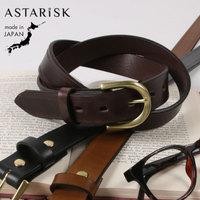 ASTARISK/日本製イタリアンレザー真鍮バックルベルト