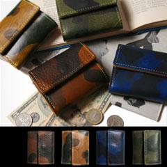 日本製イタリアンレザー迷彩ミニ財布