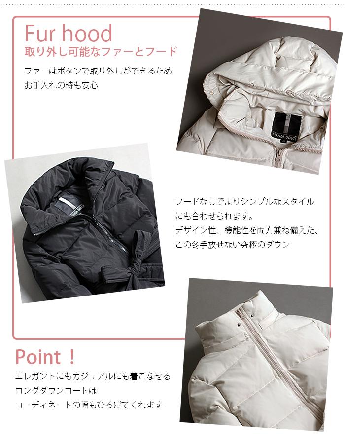 2015-510-fox_8.jpg