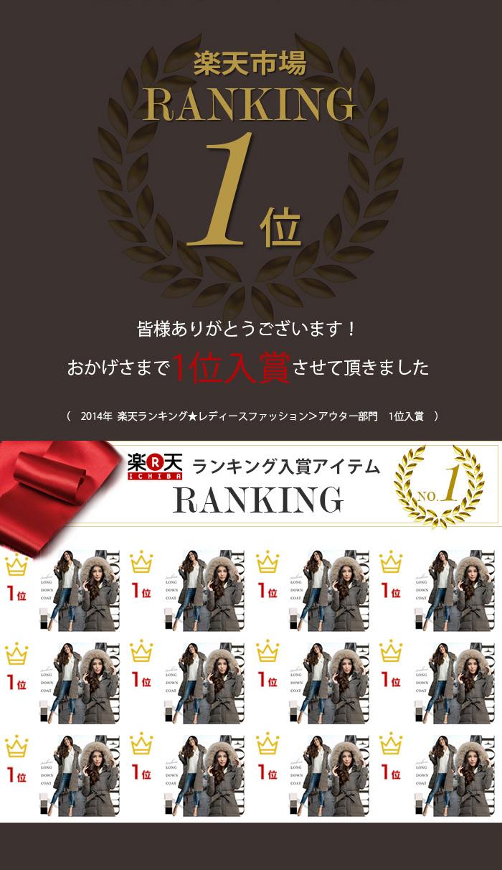 rank515fox.jpg