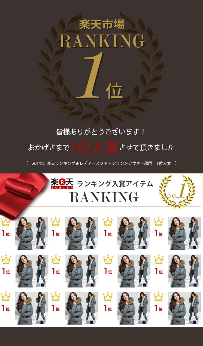 rank516_1.jpg