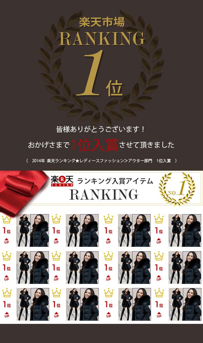 rank8001fox_indigo.jpg