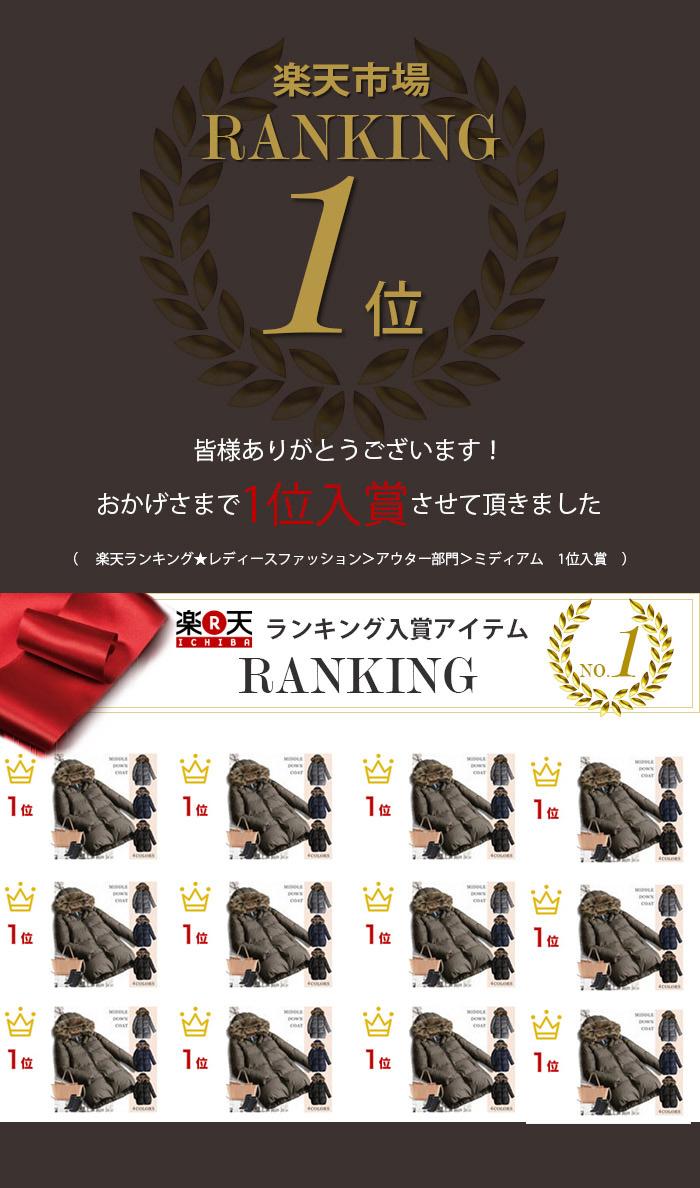 rank_9-519.jpg