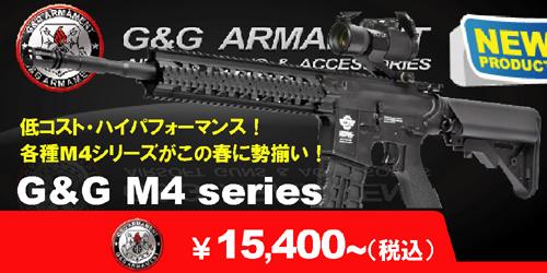 G&G M4