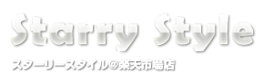 楽天市場 STARRY STYLE