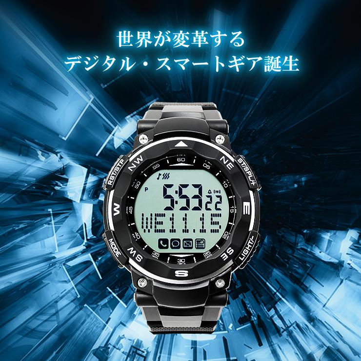 スマートウォッチ 腕時計 メンズ