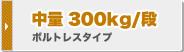 500kg