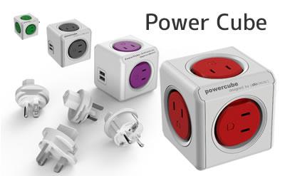 電源タップパワーキューブpowercube