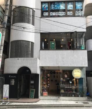ラストラボ渋谷本店
