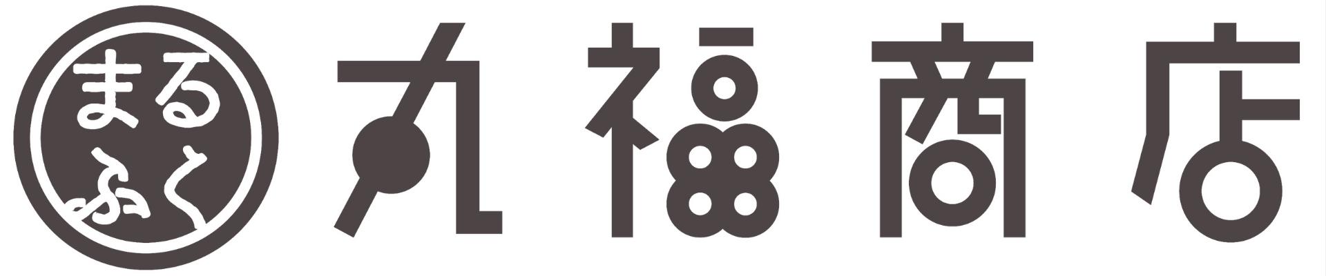 丸福商店ロゴ