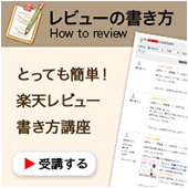 Storybox-��ӥ塼�ν���ֺ�-