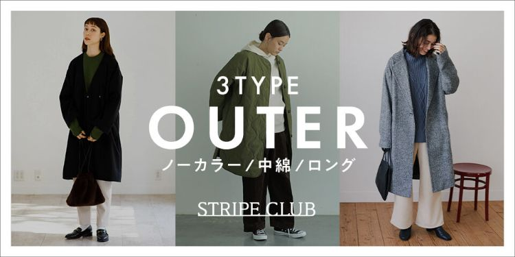 #201201scouter3type