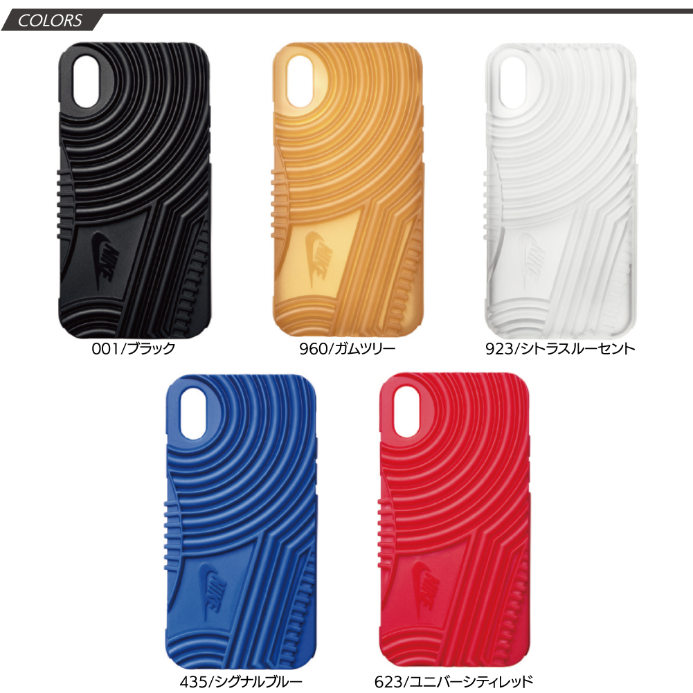 Ten pairs of case eyephone for exclusive use of Nike NIKE air force 1 iPhoneXXs adaptive case DG0025 eyephone case brand iPhone XXs matching
