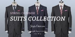 Style Edition �ղƥ�����
