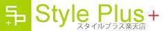 StylePlus 楽天市場店