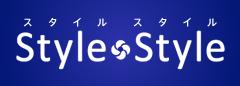 Style Style 国内・海外ブランドコスメの最安通販