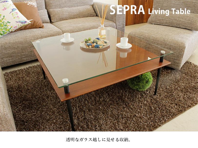 sugartime  라쿠텐 일본: 東馬 SEPRA 세 프라 리빙 테이블 멋쟁이 ...