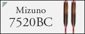 Mizuno7520BC