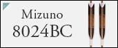 Mizuno8024BC