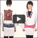 祭すみたやチャンネル(動画配信)