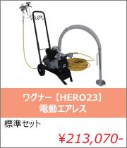�����ܡ��� CB-300E