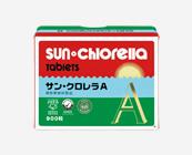 サン・クロレラA(粒)