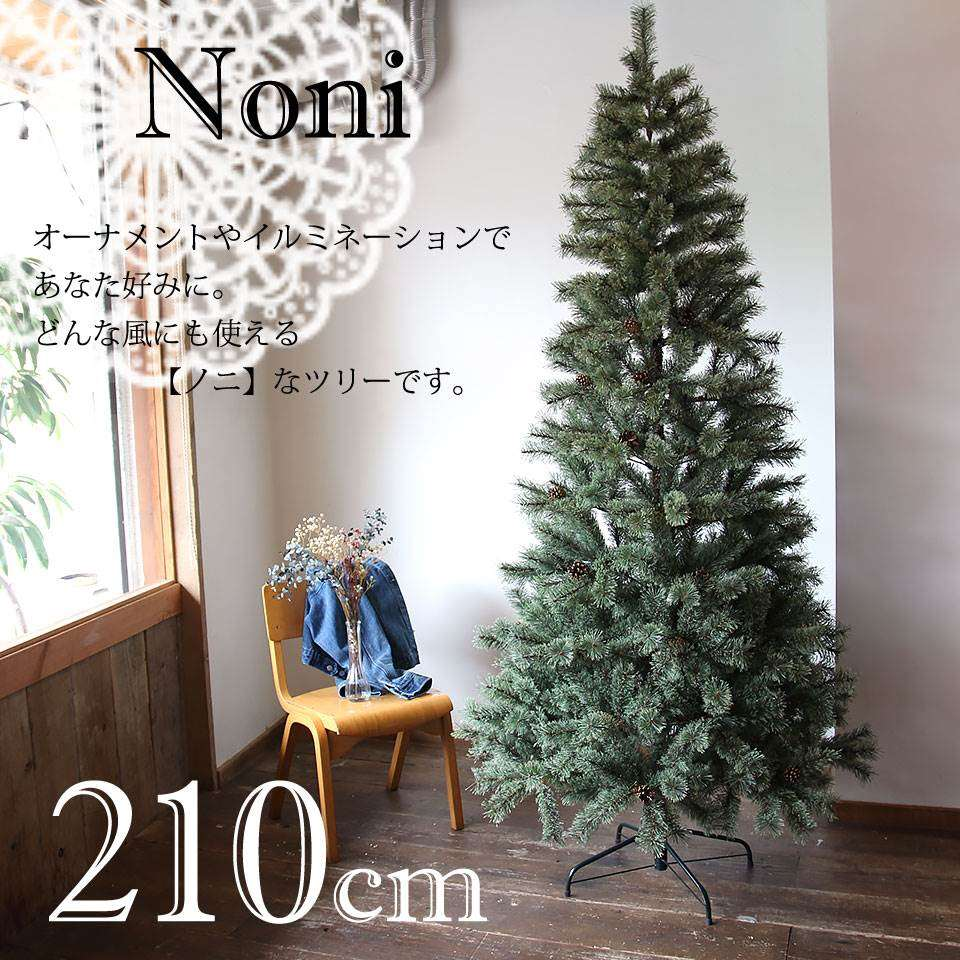 210cm
