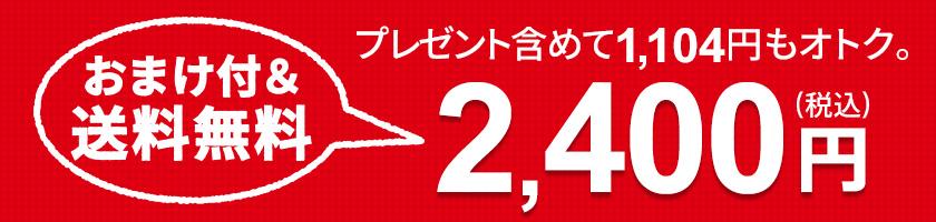 チアシード白3セット2400円