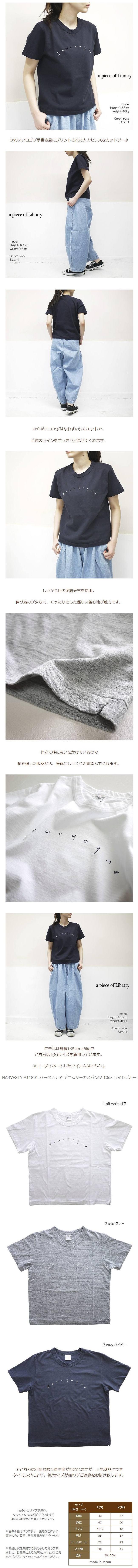 a piece of Library 219120 アピースオブライブラリー Bourgogne 半袖Tシャツ