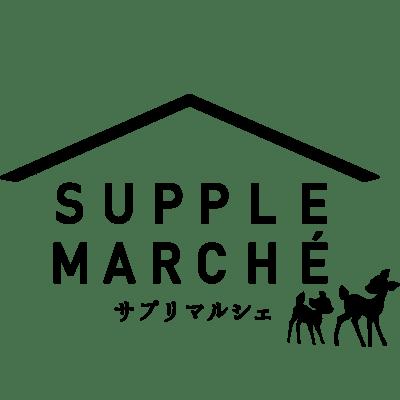 SUPPLE MARCHE