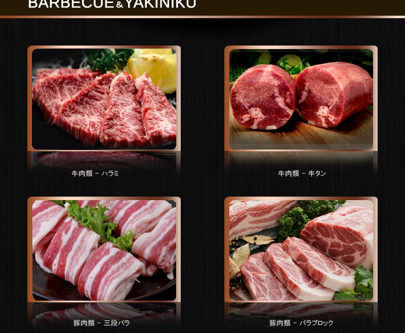 BBQ専門店1