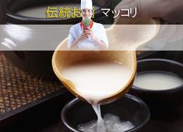 韓国濁酒 マッコリ