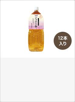 桂香園 ジャスミン茶