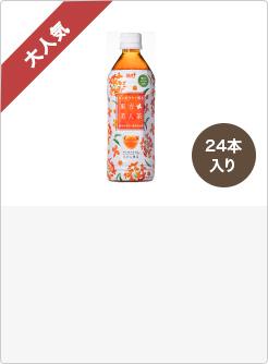 キンモクセイ香る東方美人茶