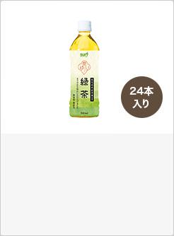 サーフシリーズ 緑茶