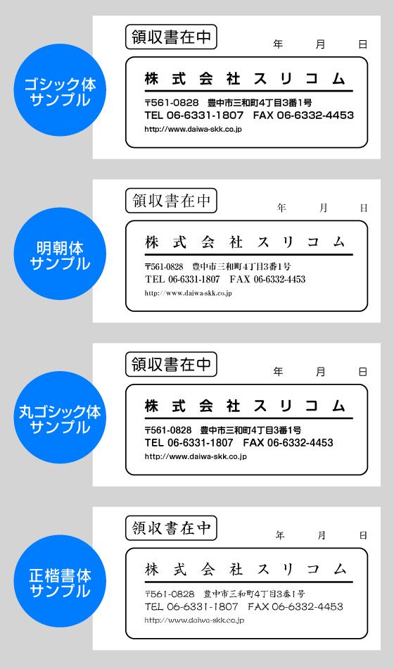 テンプレート 封筒 宛名 封筒(封書)宛名印刷フリーソフト