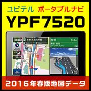 ユピテル ポータブルナビ YPF7520